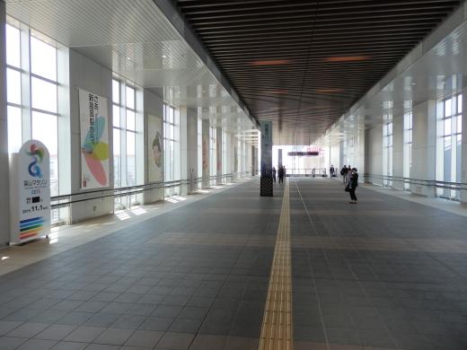 ainokazetakaokastation1504-11.jpg