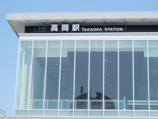 ainokazetakaokastation1504-13.jpg