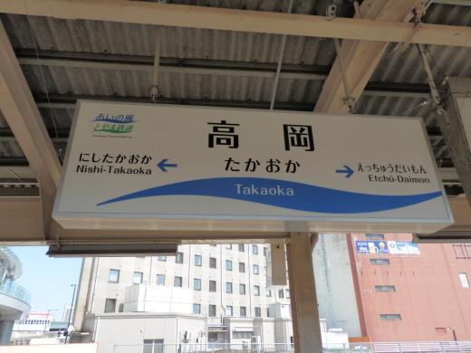 ainokazetakaokastation1504-3.jpg