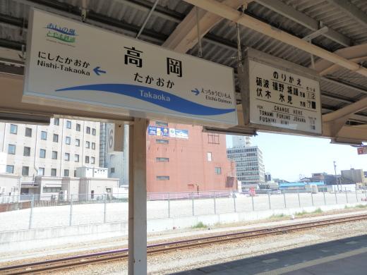 ainokazetakaokastation1504-4.jpg