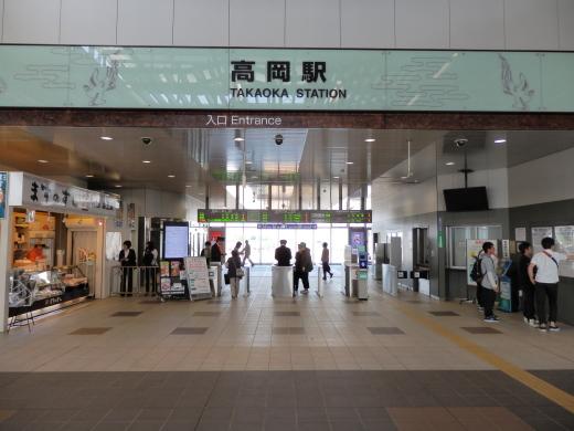 ainokazetakaokastation1504-5.jpg