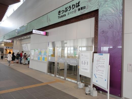 ainokazetakaokastation1504-6.jpg