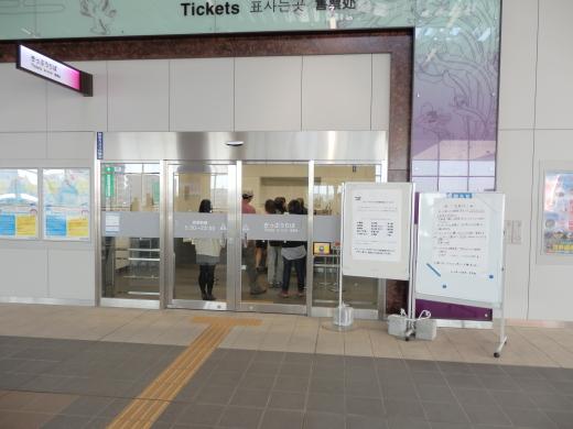 ainokazetakaokastation1504-7.jpg
