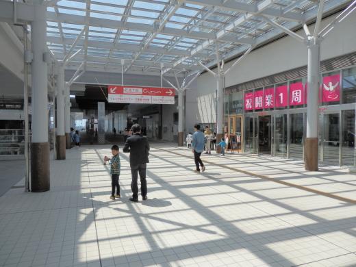 ainokazetakaokastation1504-9.jpg