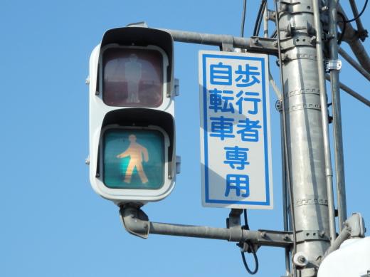 asakuchicitykonkochosagatasignal1501-12.jpg