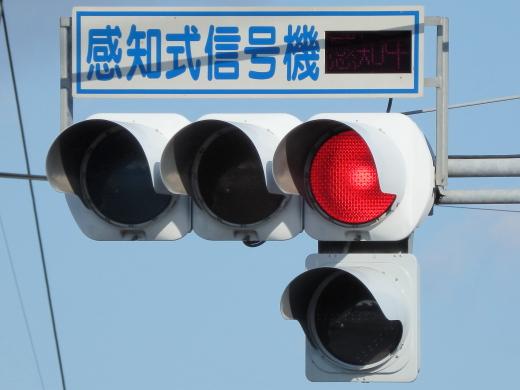 asakuchicitykonkochosagatasignal1501-9.jpg