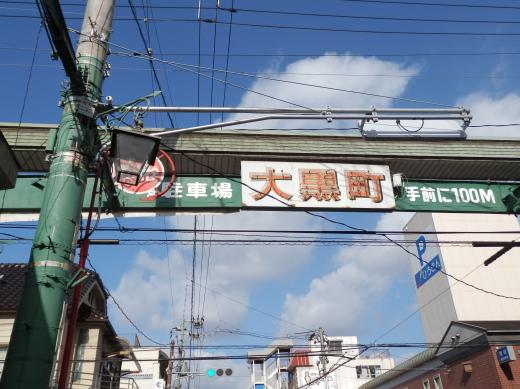 fukuyamacityebisumachikobanmaesignal1501-10.jpg