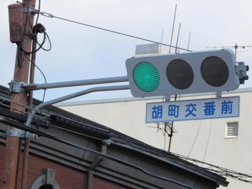 fukuyamacityebisumachikobanmaesignal1501-4.jpg
