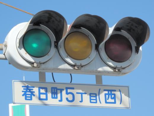fukuyamacitykasugacho5chomenishisignal1501-3.jpg