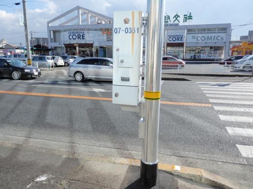 fukuyamacitykasugachoyoshidanishisignal1501-16.jpg
