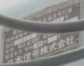 fukuyamacitykitayoshizuchonakasignal1501-13.jpg