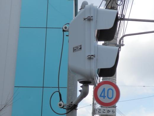 fukuyamacitykitayoshizuchonakasignal1501-21.jpg
