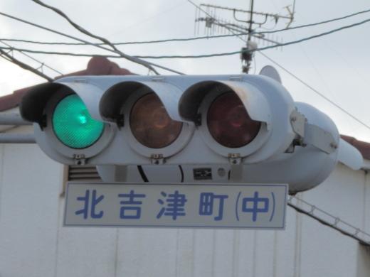 fukuyamacitykitayoshizuchonakasignal1501-6.jpg