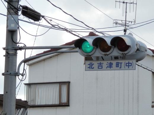 fukuyamacitykitayoshizuchonakasignal1501-7.jpg