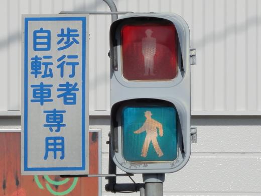hakusancitykuramitsukitasignal1504-5.jpg