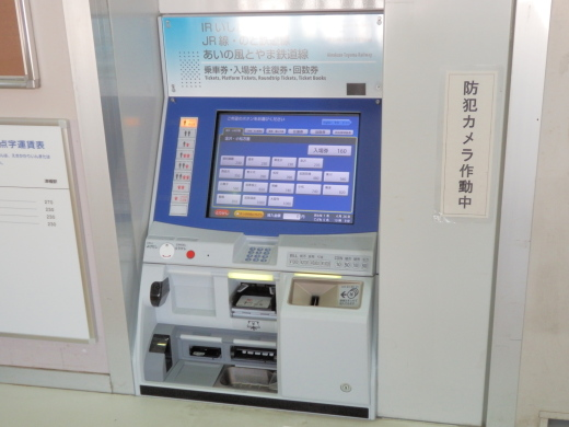 ishikawarailwaytsubatastation1504-10.jpg