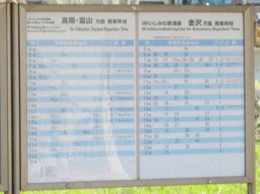ishikawarailwaytsubatastation1504-8.jpg