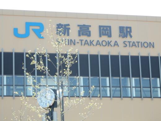jrshintakaokastation1504-1.jpg
