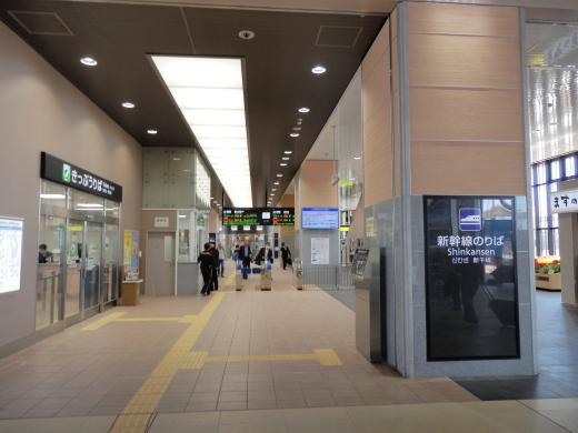 jrshintakaokastation1504-17.jpg