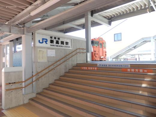 jrshintakaokastation1504-24.jpg