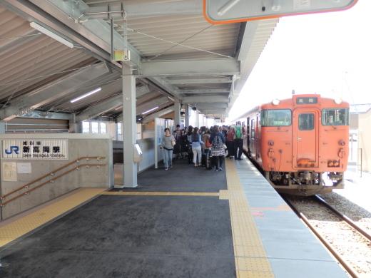 jrshintakaokastation1504-25.jpg