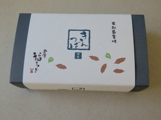 kanazawafukuusagigorojimakintokipotatokintsuba1503-1.jpg