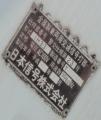 kurashikicityfukudachokoshinden1502-4.jpg