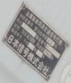 kurashikicityfukudachokoshinden1502-5.jpg