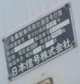okayamaminamiwardchikkoshinmachi1502-6.jpg