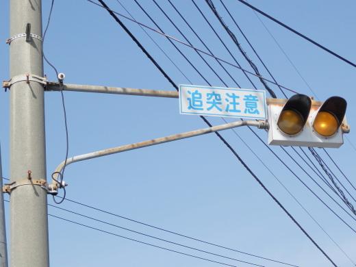 okayamaminamiwardchikkoshinmachi1502-7.jpg