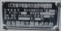okayamaminamiwardnankielementaryschooleastsignal1502-14.jpg
