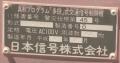 takaokacityainokazetakaokaekimaeminamiguchisignal1504-16.jpg