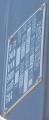 takaokacityainokazetakaokaekimaeminamiguchisignal1504-3.jpg