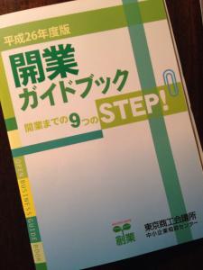 fc2blog_20150331085241c6b.jpg