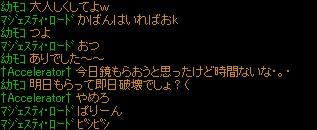 2014y07m09d_232458031.jpg