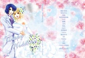 happywedding_mihon1.jpg