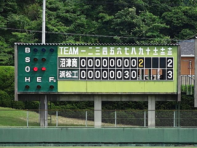 0712掛川球場24
