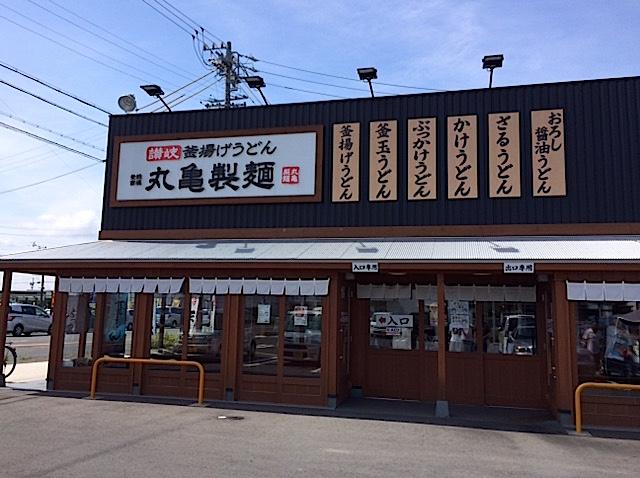 0712丸亀製麺