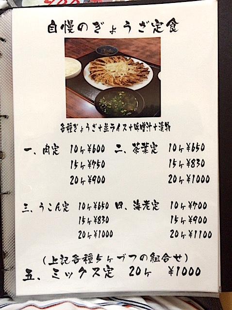 0714丸福1