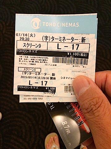 0714映画3