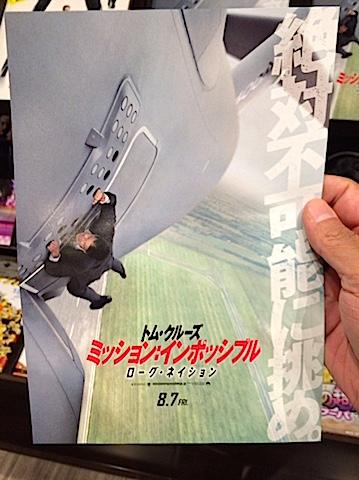 0714映画4