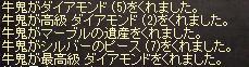 LinC0000_201503032006117d3.jpg