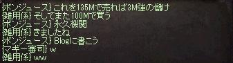 LinC0001_201501152007026d1.jpg