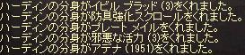 LinC0001_2015022319552883e.jpg