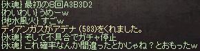 LinC0001_201503032005587cd.jpg