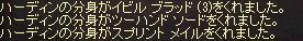 LinC0003_2015011920191078b.jpg