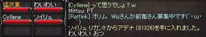 LinC0004_201503032006148e0.jpg
