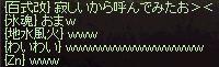 LinC0004_20150316195521e5a.jpg