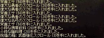 LinC0005_201501152007060e1.jpg