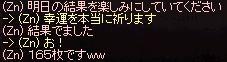 LinC0005_2015022620051138e.jpg